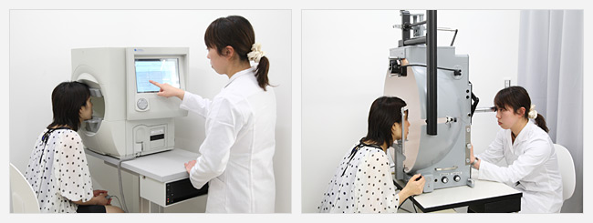http://www.saitoganka-clinic.com/about/images/equipment_3.jpg